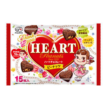 15枚母の日ハートチョコレート(ピーナッツ)袋