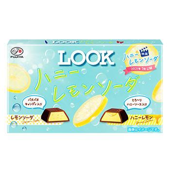 12粒ルック(ハニーレモンソーダ)