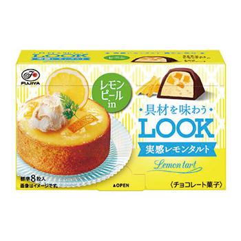 49g具材を味わうルック(実感レモンタルト)