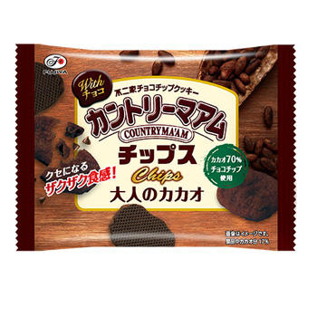 45gWithチョコカントリーマアムチップス(大人のカカオ)MP