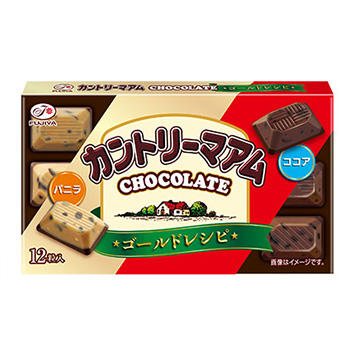 12粒カントリーマアムチョコレート(ゴールドレシピ)