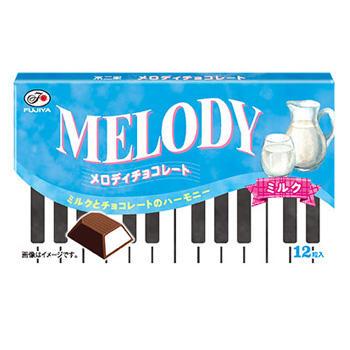 12粒メロディチョコレート(ミルク)