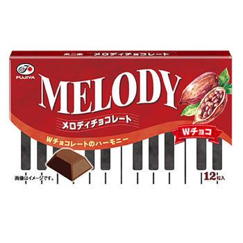 12粒メロディチョコレート(Wチョコ)