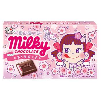 12粒ミルキーチョコレート(さくらピンク)
