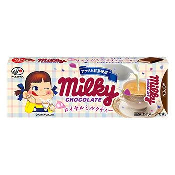 10枚ミルキーチョコレート(薫るロイヤルミルクティー)SP