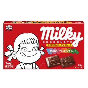 12粒ミルキーチョコレート