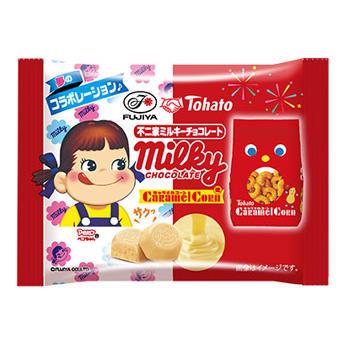 34gミルキーチョコレート(キャラメルコーン味)MP
