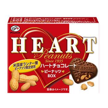 ハートチョコレート(ピーナッツ)BOX