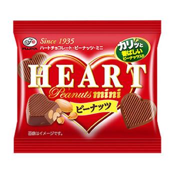 16gハートチョコレート(ピーナッツ)ミニ小袋