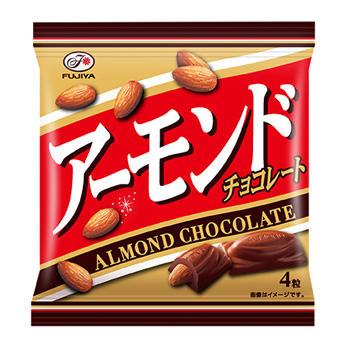 4粒アーモンドチョコレート小袋