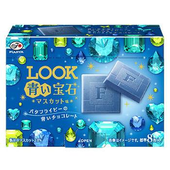 40gルック(青い宝石)