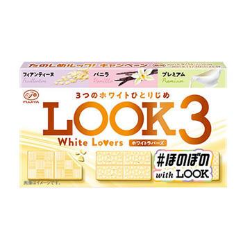 43gルック3(ホワイトラバーズ)