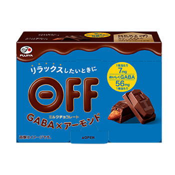 8粒OFFチョコレート(GABA×アーモンド)
