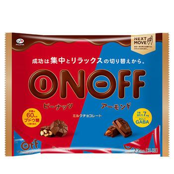 22粒ON/OFFアソートチョコレート袋
