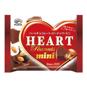 42gハートチョコレート(ピーナッツ)ミニMP