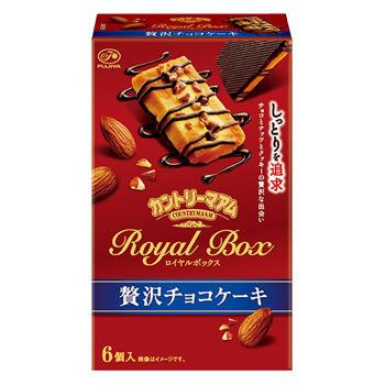 6個カントリーマアムロイヤルボックス(贅沢チョコケーキ)
