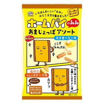86gホームパイのみみ(あまじょっぱアソート)6P