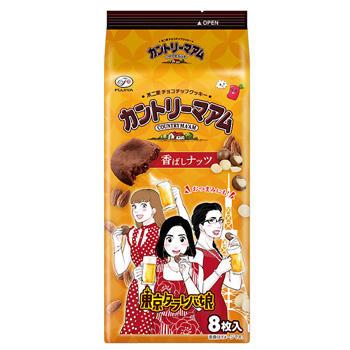 8枚東京タラレバ娘カントリーマアム(香ばしナッツ)