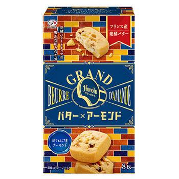 8枚グランホロル(バター×アーモンド)