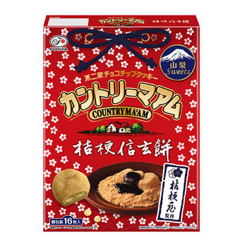 【山梨土産】16枚カントリーマアム(桔梗信玄餅)