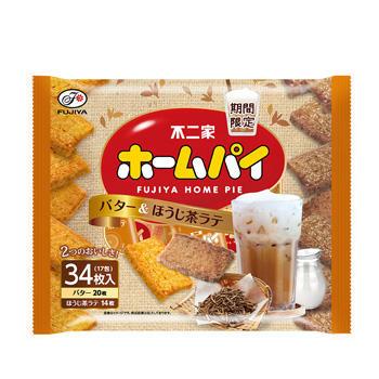 34枚ホームパイ(バター&ほうじ茶ラテ)