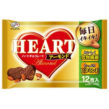 12枚ハートチョコレート(アーモンド)袋
