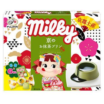 【京都土産】ミルキー(京のお抹茶プリン風味)