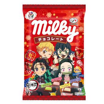 20粒ミルキーチョコレート(鬼滅の刃)