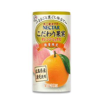 ネクターこだわり果実 オレンジミックス(195gカートカン)