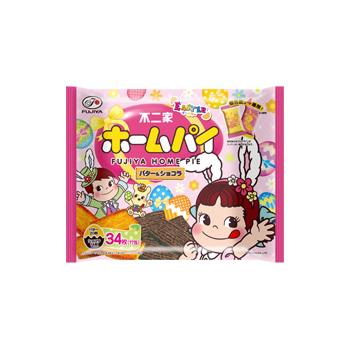34枚イースターホームパイ(バター&ショコラ)